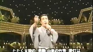 村田英雄 - 無法松の一生