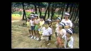 1988年8月13/14舉辦,目的在鼓勵心臟病童們走出戶外。
