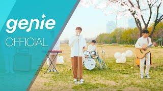 데이브레이크 (DAYBREAK) - 살랑 Dreaming Island Official M/V