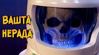Вашта Нерада из сериала Доктор Кто (способности, места обитания, виды)