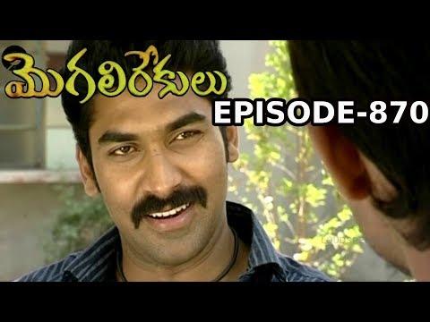 Episode 870 | 19-06-2019 | MogaliRekulu Telugu Daily Serial | Srikanth Entertainments | Loud Speaker