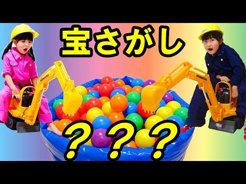 Looking for treasure from color balls with a toy Shovel car LOL Surprise & Disney Gashopon