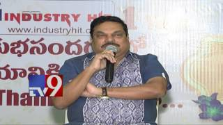 Vaisakham movie ready for release - TV9