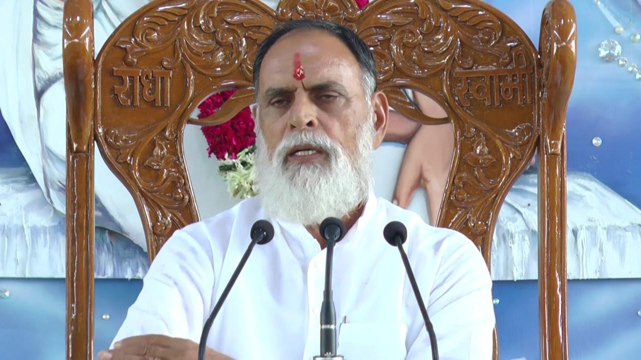 Radha swami shabad satguru mere, meri kalam hath mein tere.