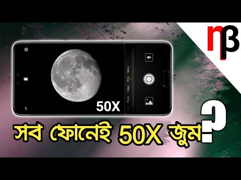 🔭Get 50X Zoom On Any Smartphone Camera | Real Or Fake Apps? | NETBiD