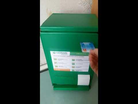 Как сделать банкомат из коробки своими руками в садик
