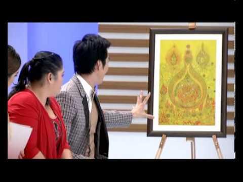 รายการอัจฉริยะ 9 มิติ ตอน : อัจฉริยะวิทย์คณิตและศิลปะลายไทย ( เทป 4 )