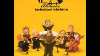 Orchestral Game Concert 1 - Dragon Quest IV - Royal Palace Menuet