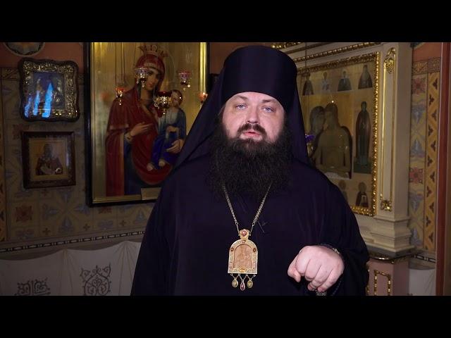 Архипастырское слово епископа  Амвросия
