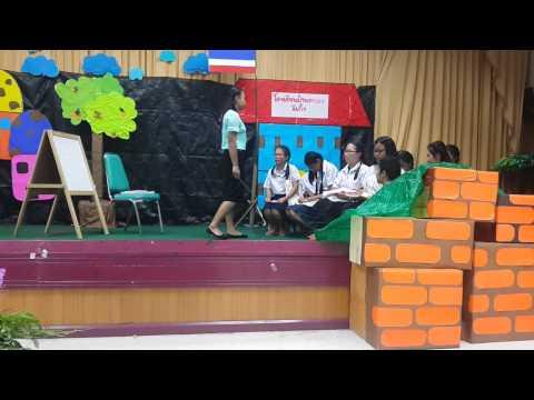 การแสดงละครครู เอกปฐมวัย กลุ่มที่1 วิชาพัฒนาหลักสูตร MCRU Part1