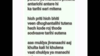 Shreya ghoshal, khulta kali hi khulena lyrics