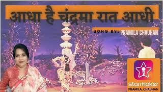 Adha Hai Chandrama | Pramila Chauhan