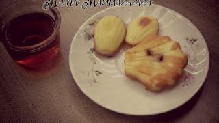 Mini Madeleine Cake | Easy Recipes | ميني كيك المادلين