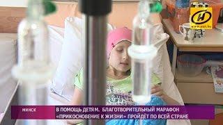 видео Материальная помощь больным детям.   Заработок в интернете без вложений.