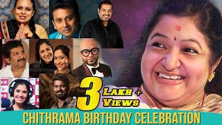 Chithramma Birthday Surprise Sujatha Makapa Unnikrishnan Mano Anuradha Subha Swetha Benny YouTube Videos