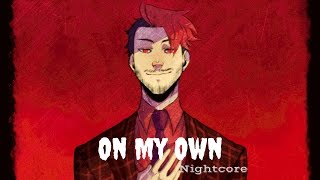 Repeat youtube video ON MY OWN | Nightcore