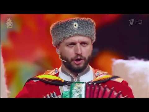 The Kuban Choir. Folk music