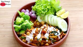 Chickpea-channa salad for weight loss, winter loss dinner recipe ideas, diet plan in 10 days. plan/mea...