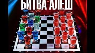 Битва Алеш в гриль бар Шашлыкофф. Последняя неделя в России.