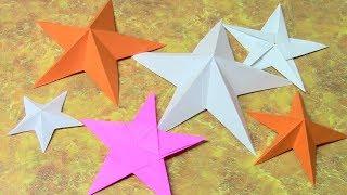 Звезда из бумаги /Поделка к 9 мая / Объемная звезда /Оригами / 3D звезда