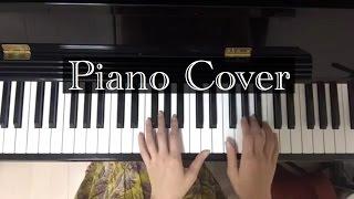 Gambar cover Hikaru Utada - Hanataba Wo Kimini (Piano Cover)