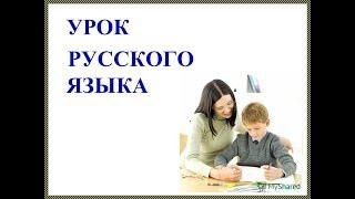 11.28.18 КАД(360 рус): УРОКИ РУССКОГО - украИнский или укрАинский?