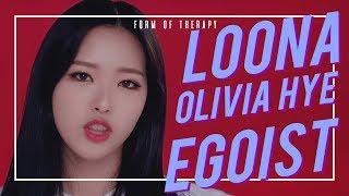 "Producer Reacts to LOONA Olivia Hye ""Egoist"""