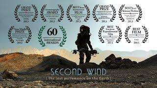 SECOND WIND (dir. Sergey Tsyss)