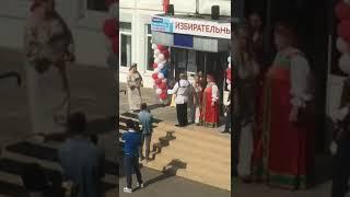 Смотреть видео Выборы мэра Москвы 2018 года, Алла Пугачёва с Максимом Галкиным онлайн
