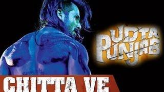 Udta Punjab Rap | Shahid Kapoor | Chitta Ve