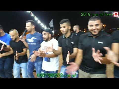 دحية الهريبه افراح الاطرش محمد عبد الكريم الرمله