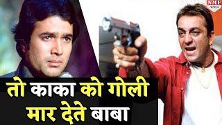 Gambar cover आखिर क्यों Rajesh Khanna पर Sanjay ने तान दी थी बंदूक?