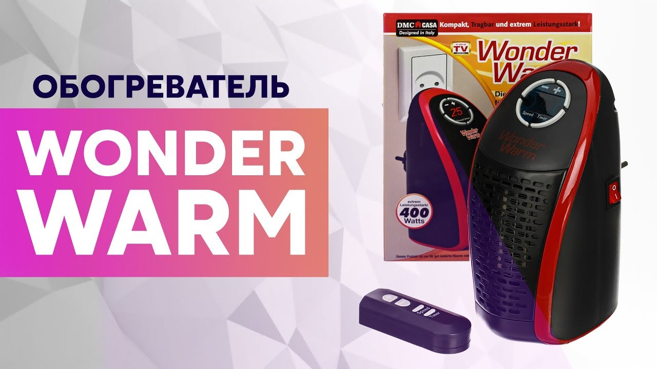 Browse Portable Heater With Remote Control Warm Wonder