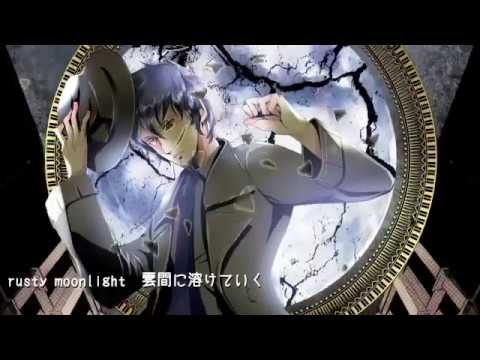 KAITO『rusty moonlight』yanagi【 VOCALOID 新曲紹介】