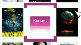 Интернет- магазин Yakaboo. Доставка по Киеву