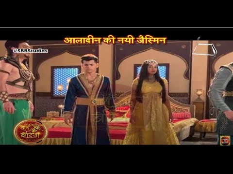 Aladdin: Ashi Singh STARTS SHOOTING As New Yasmine | Avneet Kaur QUITS The Show!