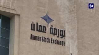 انخفاض صافي الاستثمار الأجنبي في بورصة عمان لنهاية تموز - (2-8-2017)