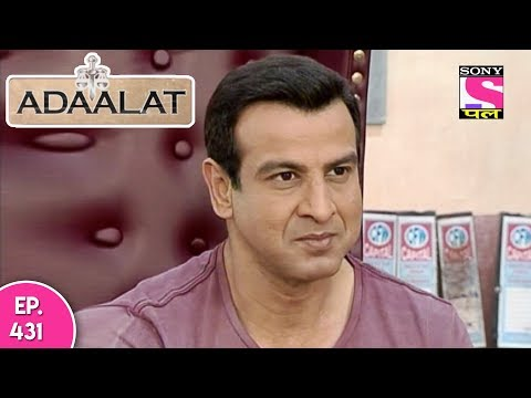 Adaalat - अदालत - Episode  431 - 28th November , 2017 thumbnail