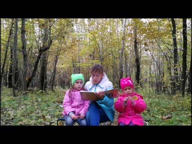 Изображение предпросмотра прочтения – Владислава и Ольга АлександровнаМилючихины читает произведение «Осень.» Т.А.Домаренок