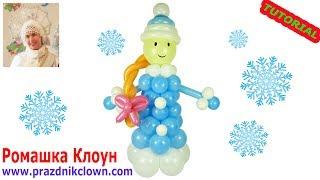 СНЕГУРОЧКА ИЗ ВОЗДУШНЫХ ШАРОВ своими руками How To Make А Balloon Snow Maiden TUTORIAL