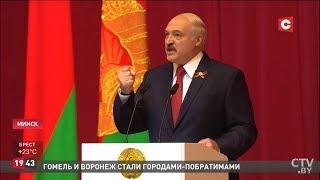 Лукашенко: Вы хотите в состав России, чтобы она нас защитила? / Собрание ко Дню Независимости-2019