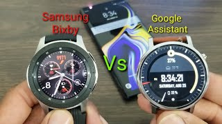 Samsung Galaxy Watch 4.0 Bixby Vs Google Assistant The Comparison
