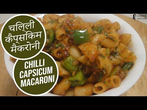 Veg pasta recipe in hindi