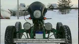 квадроцикл своими руками(, 2013-02-04T09:31:18.000Z)