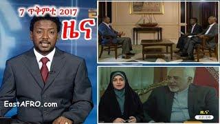 Video Eritrean News ( October 7, 2017) |  Eritrea ERi-TV download MP3, 3GP, MP4, WEBM, AVI, FLV Desember 2017