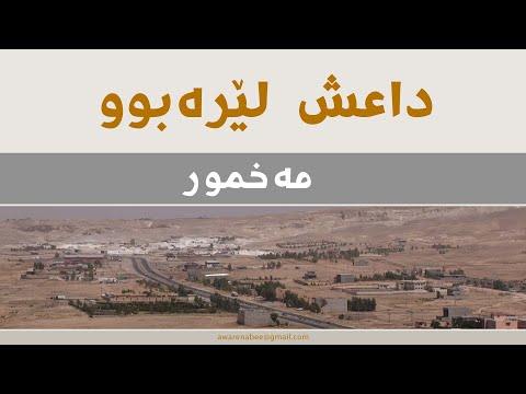 Isis was here Baghdad