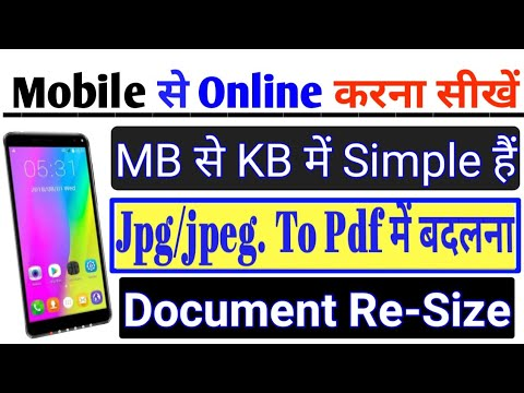 How to Resize Photo | JPG to PDF Easy Way |Reduce Photo Size From Mobile |Compressed Photo Size