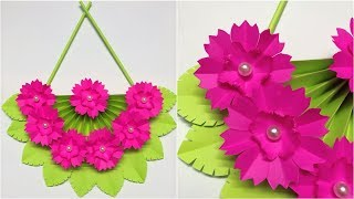 Paper Wall Hanging and Door Decoration Craft   DIY Home Decor Ideas   Simple Paper Crafts