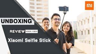 xiaomi selfie stick review & unboxing in hindi | Mi tripod selfie stick bluetooth