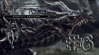 The Elder Scrolls V: Skyrim Special Edition (SSE) #6 Убить дракона